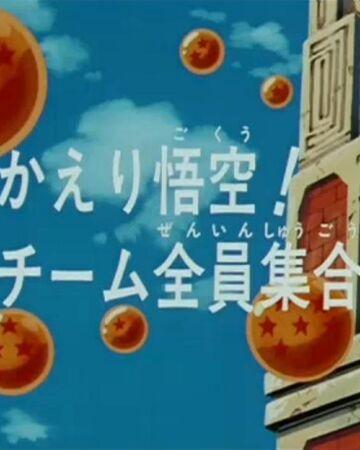 Episodi 208 (BDZ).jpg