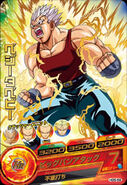 Baby Vegeta Super Saiyan - Dragon Ball Heroes