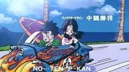 Dragon Ball Z - We Gotta Power - Second Japanese Theme Song (1080p)