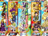 Clases (Dragon Ball Heroes)