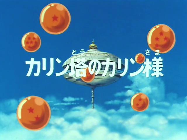 Korin Tower (episode)