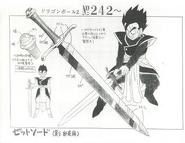 Espada Zeta por Katsuyoshi Nakatsuru