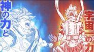 Goku vs Granolah