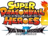Super Dragon Ball Heroes 'Big Bang Mission Series Theme Song'