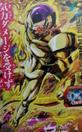 Gold Meta Kura