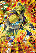 Gowas Dragon Ball Heroes