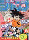 Shonen Jump 1985 Issue 45