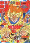 Shonen Jump 1994 Issue 16