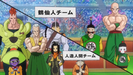 Dragon Ball Heroes trailer - DBZ Movie 7 Red Ribbon Army Androids vs. the Crane Style Martial Arts School at the Tenkaichi Budokai