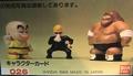 Modelkitmini-snaptogether-bandai-1986-b