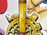 Key Sword