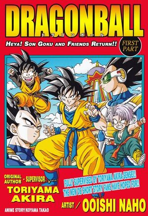 Dragon Ball: The Return of Son Goku and Friends!