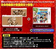 Pre-Order Bonus DBF.jpg
