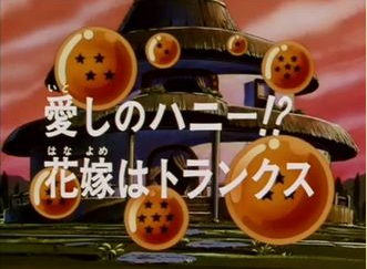 Episodio 7 (Dragon Ball GT)