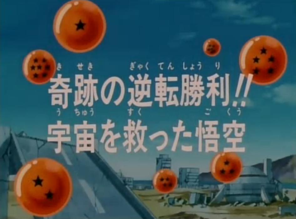 Episodio 63 (Dragon Ball GT)