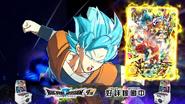 Son Goku SSDSSE en el juego de arcade Super Dragon Ball Heroes