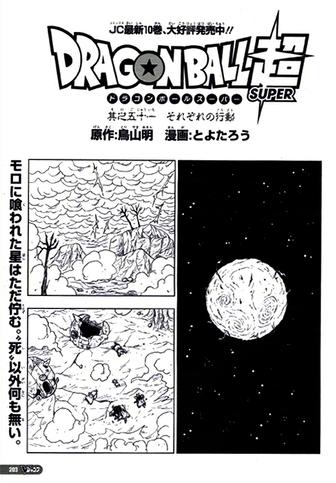 Capítulo 51 (Dragon Ball Super)