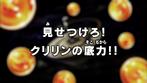 Dragon Ball Super Episodio 99 JP.png