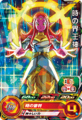 SDBH World Mission PUMS4-19 Supreme Kai of Time (Normal) card (UVM Promotional Set - Time Power Unleashed Transformation Chronoa)