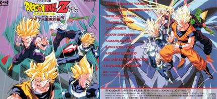 Dragon Ball Z Gaiden: Saiyajin Zetsumetsu Keikaku Game Music