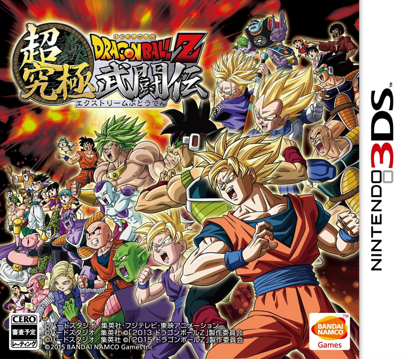 Dragon-ball-z-extreme-butoden-jaquette-ME3050437709 2.jpg