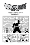 DBS Chapter 63