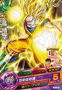 Goku ssj2-DBHeroes