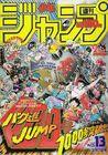 Shonen Jump 1988 Issue 13