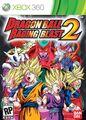 Dragonball-Raging-Blast-2-Box-Art-360