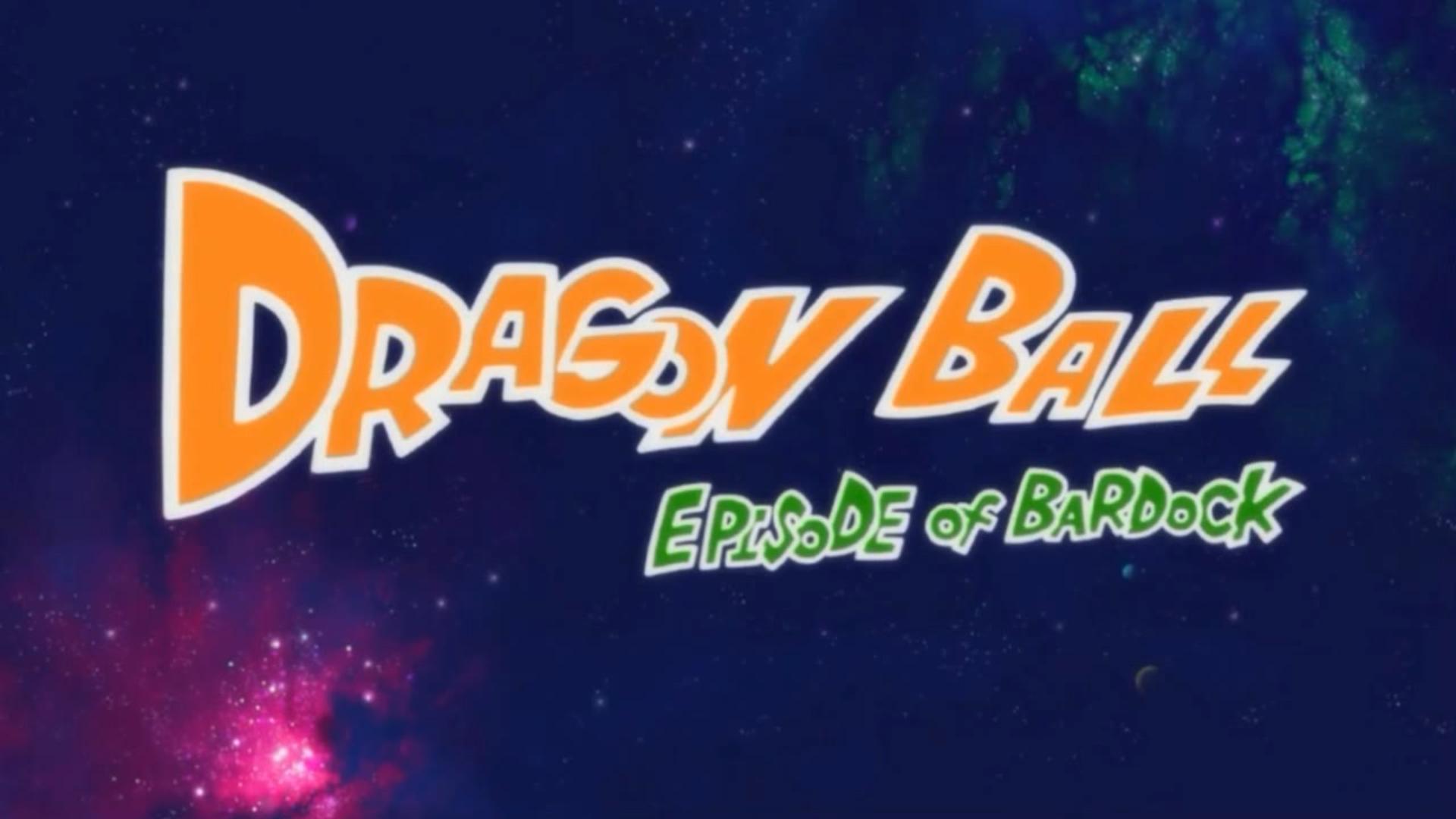 Dragon Ball: Episodio de Bardock (OVA)