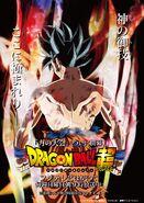 Poster Torneo de Fuerza