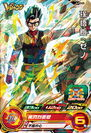 Xeno Gohan Heroes Card