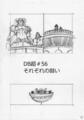 DBS 57 draft