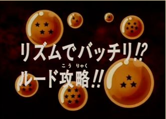 Episodio 14 (Dragon Ball GT)