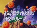 Episodio 20 (Dragon Ball Z)