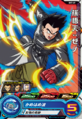 Super Dragon Ball Heroes World Mission - Card - SH7-49