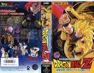 DBZ M13-VHS