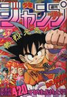 Shonen Jump 1986 Issue 37