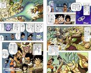 Extra ed 4 color jap