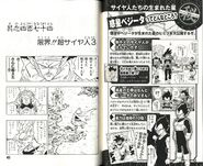 SCSC pg42-43