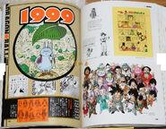 Choogashuu pg138