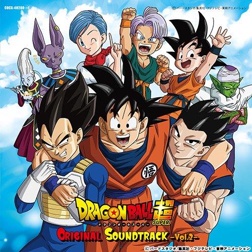 Dragon Ball Super: Original Soundtrack -Vol. 2-
