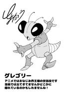 Ilustración de Gregory (Toyotaro)