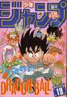 Shonen Jump 1985 Issue 19