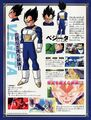 The Battle of Gods theatrical booklet4