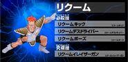 Dragon Ball Kai Ultimate Butōden (12)