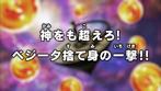 Dragon Ball Super Episodio 126 JP.png