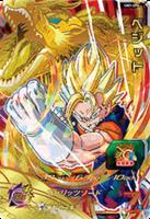 SDBH World Mission Card UM1-CP6 Super Saiyan Vegito card (UVM Set 1 - CAA Special Ability - Dynamic EX Dragon Fist)