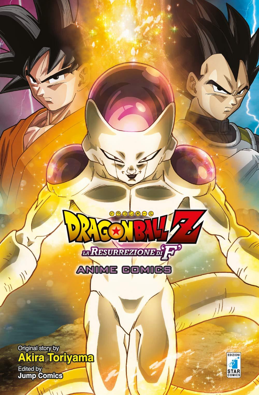 Dragon Ball Z: La Resurrezione di 'F' - Anime Comics