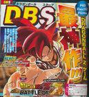 Dragon-Ball-Z-Battle-of-Z